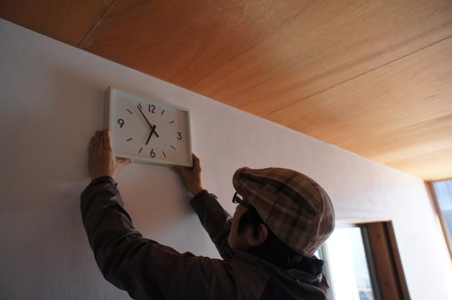 【無印良品】 駅の時計 アイボリー 自動巻き腕時計